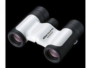 プランの魅力 Free rental of binoculars の画像