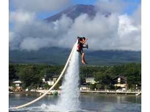 【Yamanashi】 Only in Lake Yamanaka! It is! Let's try it! Explanation image of charm of jet pack experience (beginner course: about 15 minutes)