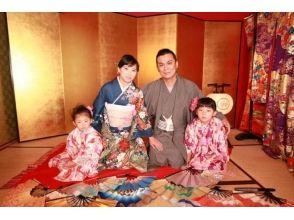 【北海道・札幌】着物レンタル&着付けセット、お子様用お散歩着物を着せて出かけよう!の魅力の説明画像
