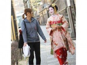 【京都・京都】着物レンタルカップルプランの魅力の説明画像