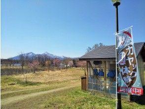 プランの魅力 磐梯山 の画像