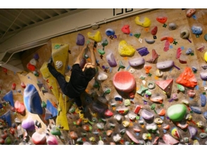 【神奈川・鶴見市場】県内最大級のジムでボルダリングに挑戦![たっぷり昼プラン]の魅力の説明画像