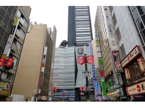 [Shinjuku, Tokyo] ninja in Kabukicho experience! Happily Let's play of the charm of the description image trick mansion