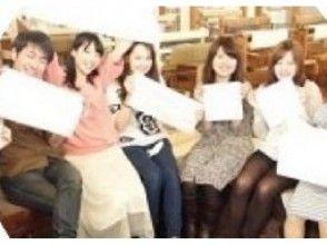 在東京市中心[淺草,東京]靛藍染色體驗!對你的描述形象魅力Someyo選擇喜愛的項目[紮染]