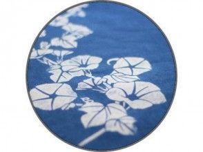 【東京・浅草】東京の下町で藍染め体験!好きなアイテムを選んで染めよう[型染め]の魅力の説明画像