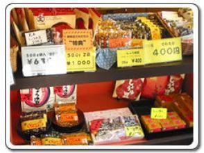 プランの魅力 伝統工芸と和菓子の美しさを堪能できます。 の画像