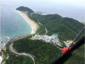 プランの魅力 伊良湖岬パラグライダー の画像