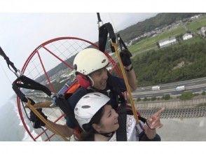 プランの魅力 モーターパラグライダー体験 の画像
