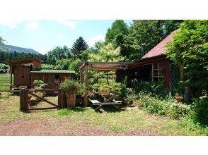 プランの魅力 大自然的花园 の画像