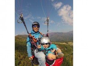 【茨城・石岡】パラグライダー キッズチャレンジ二人乗り体験コースの魅力の説明画像