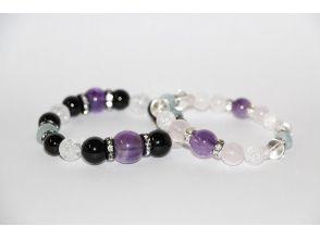 プランの魅力 It is a pair of bracelets you want to much important! の画像