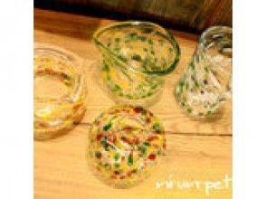 【北海道・北広島】コップやボウル、花瓶などお好みのアイテムをつくろう[吹きガラス体験]の魅力の説明画像