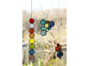 【北海道・北広島】インテリア小物やアクセサリーなどお好みのアイテムをつくろう[ステンドガラス体験]の魅力の説明画像