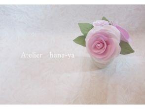 プランの魅力 It is a clay art rose that looks difficult at first glance, but even beginners will be able to make 2-3 wheels. の画像