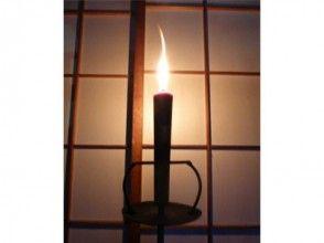 プランの魅力 Healing effect on the fluctuation of the flame of Japanese candles? の画像