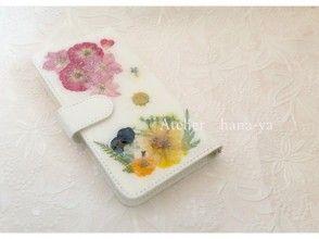 プランの魅力 The white smartphone cover will be so cute. の画像