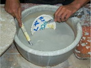 [Tokyo Chofu] pottery experience in lush Jindaiji kiln. Easy charm of description image of [Raku course], which burn up in 20 minutes