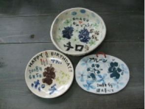 [Tokyo Chofu] pottery experience in lush Jindaiji kiln. [Footprints course of dog Raku / hand forming] of the charm of the description image
