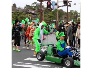 [Shimane / Matsue, Shimane Peninsula] OK if there is a car driver's license. Charm of description image of drive Matsue rental cart (cosplay Free)