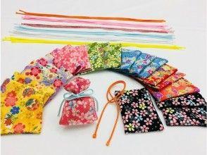 プランの魅力 匂い袋の布や紐はお選びいただけます の画像