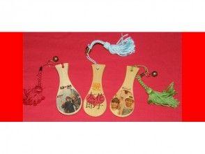 プランの魅力 A rice scoop that is also popular as a lucky charm. Because it is a mini size, it is convenient to carry! の画像