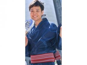 【東京・渋谷・浴衣レンタル】男の「浴衣でお出かけ」プラン!の魅力の説明画像