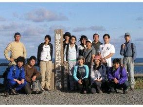 【北海道・礼文島】礼文島の魅力を満喫できる トレッキング(8時間コース)の魅力の説明画像