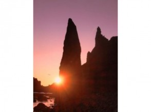 [Hokkaido Rebun Island] picked agate on the shore also of sunset small burnt course guide charm of description image