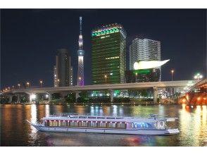 プランの魅力 A breathtaking night view from the water. の画像