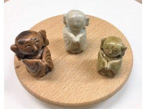 プランの魅力 オプションの陶器製、お地蔵様 の画像