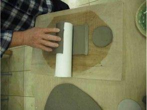 プランの魅力 板状の粘土を筒状へ の画像