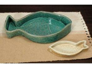 プランの魅力 Free pottery の画像