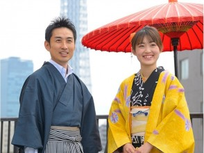 "【Tokyo · Asakusa】 Cheap ""Buddies"" cheap ""Couples (male and female pairs only)"" Description image of the charm of the rental Yukata / Kimono Plan"