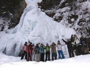 プランの魅力 Nanataki icefall course の画像