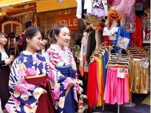 [Harajuku, Tokyo] dressed in a kimono! Casual long-sleeved kimono plan ♪ attractive description image