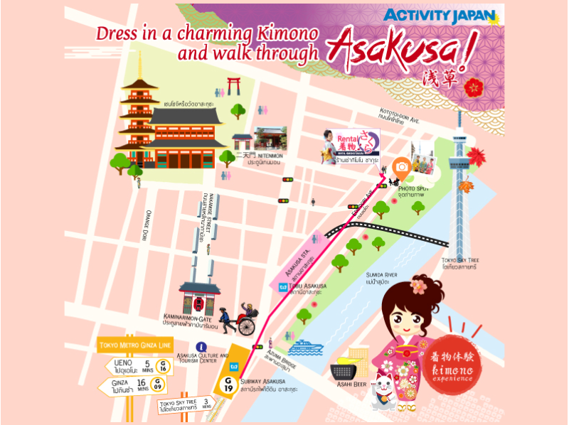Charm of the plan Asakusa map will be given on the day! Image of