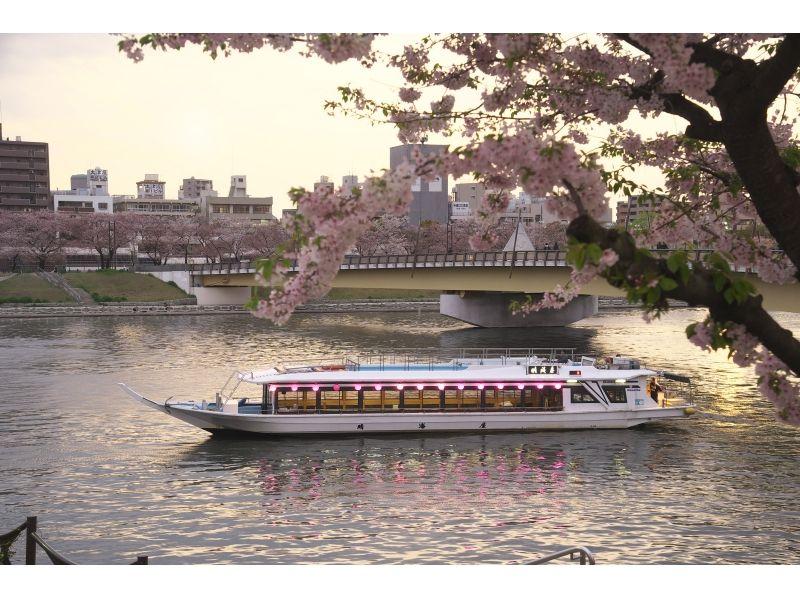 プランの魅力 日本の春を堪能 の画像