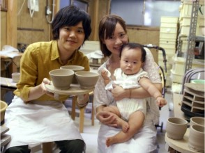 [Kyoto, Uji, Ceramics experience] challenge to what you want to make your own! Charm of description image of electric potter's wheel experience