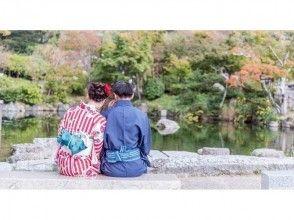 プランの魅力 Kimono for couples and couples is also wonderful. の画像