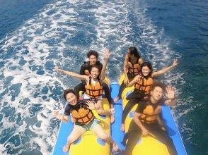 プランの魅力 巨大バナナボート 紹介 の画像