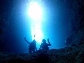 【沖縄/本部・名護・国頭】店舗貸切ボートで目指す!青の洞窟体験ダイビング 撮影付き&画像プレゼントの魅力の説明画像