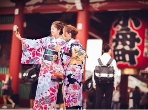 【Tokyo · Asakusa】 Description image of attraction of Asakusa sightseeing & delicious dinner [Kimono rental · dressing & dinner wearing plan] with kimono figure