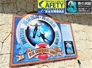 プランの魅力 Blue cave expert certified store! That's why we provide high quality service! の画像