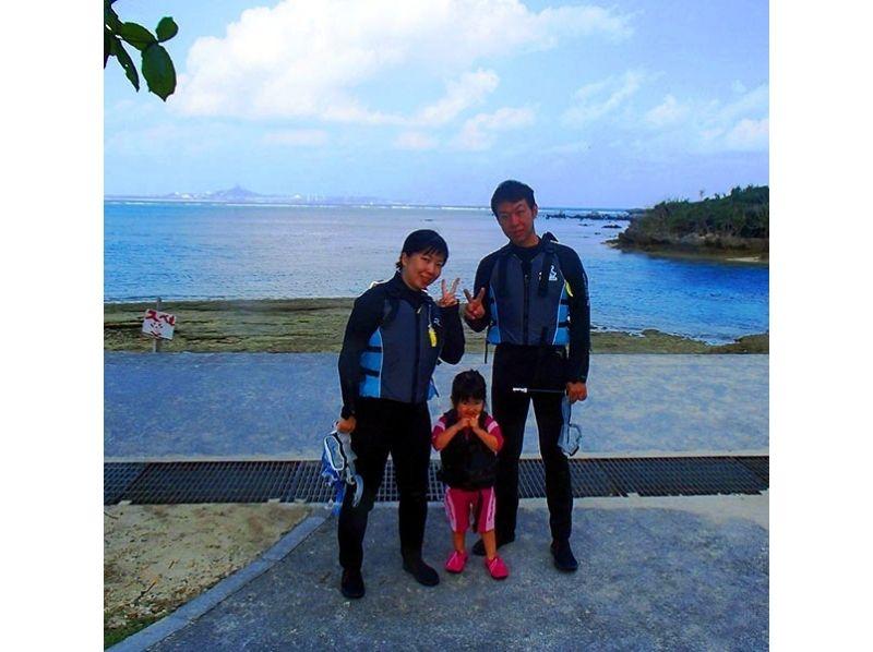 プランの魅力 家族で沖縄旅行!! の画像