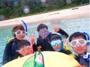 【沖縄・本部町】のんびりくつろぎBコースの魅力の説明画像