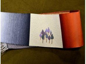 プランの魅力 技法や色などは職人と相談しながら楽しく織りましょう の画像