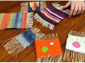 プランの魅力 You can enjoy weaving while devising colors and patterns. の画像