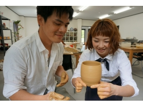 【徳島・鳴門】伝統的工芸品「大谷焼」電動ろくろ体験の魅力の説明画像