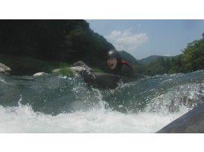 プランの魅力 Down river の画像