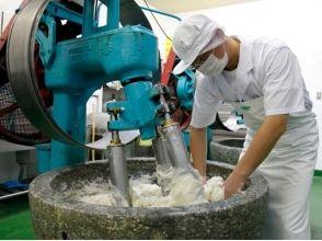 【宮城・塩竈】笹かまぼこ工場で焼きたてを食べよう!〔笹かまぼこ焼き体験〕の魅力の説明画像